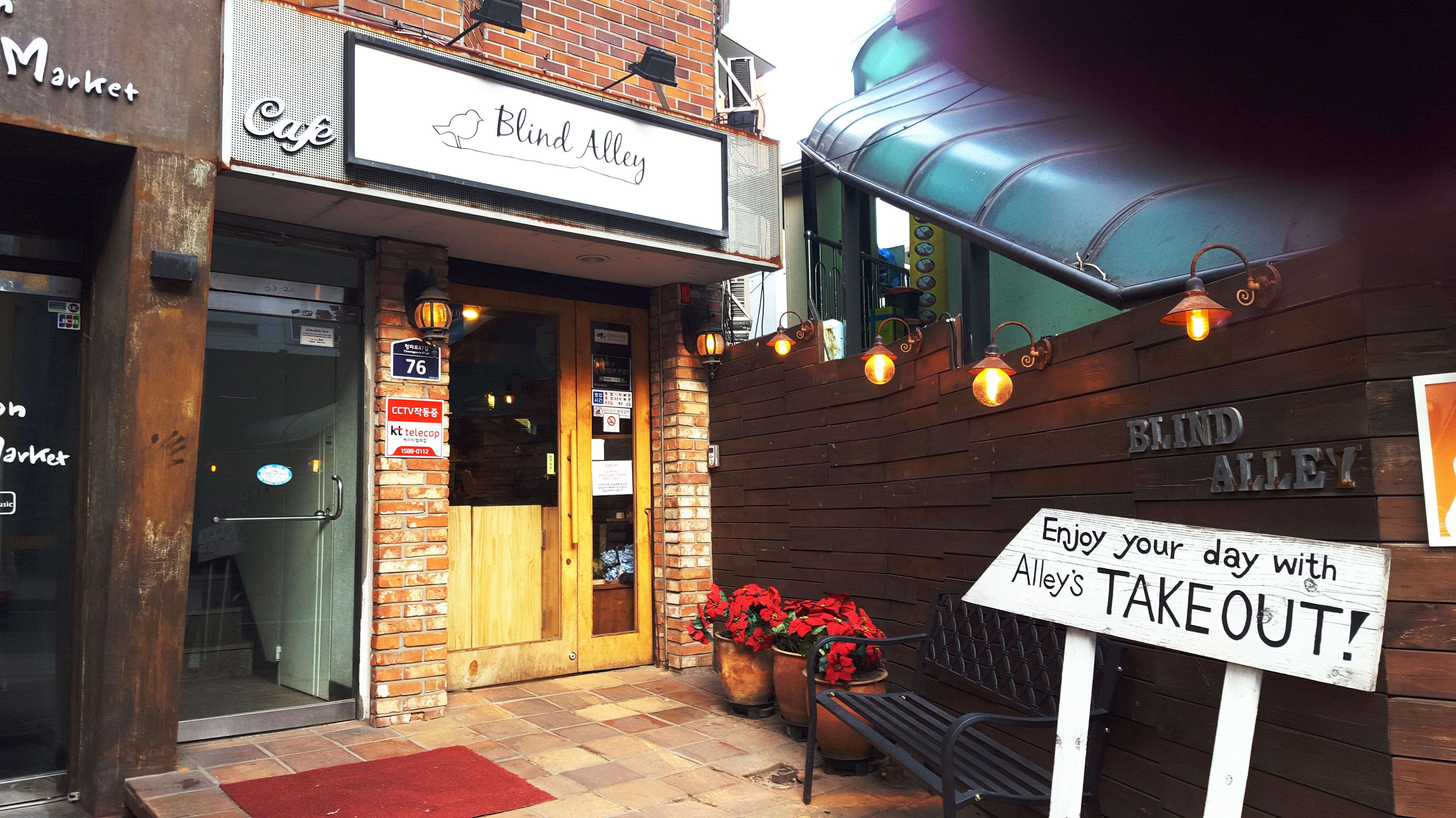 The Blind Alley - Raccoon Cafe