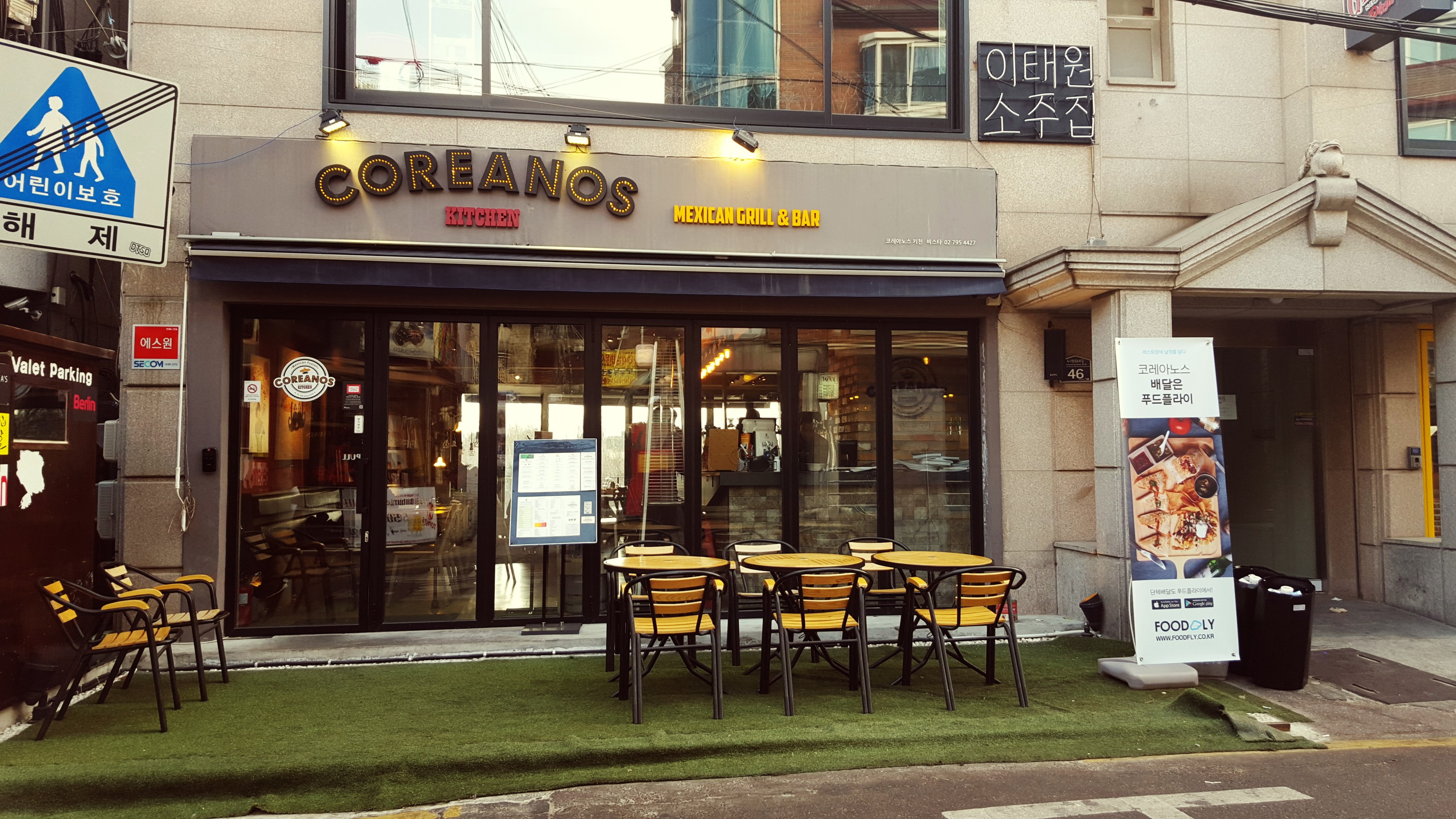 Image result for coreanos kitchen